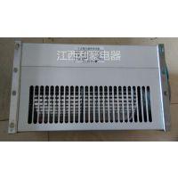 江西利豪GFD570-155干式变压器风机