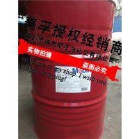 凌源市【Mobil SHC PM320】、造纸循环油