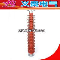 上海义贵电气FXBW4-220/100复合悬式绝缘子有良好的憎水性和迁移性,耐污性能好,抗污闪能力强