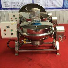 可倾式夹层锅/凉糕自动搅拌锅/月饼馅加工设备