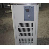 【德正仪器】DLSB- 5/10 冷却液温度-10℃ 低温冷却液循环泵