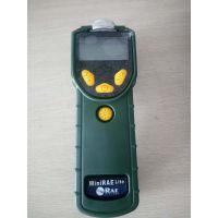 供应北京环保局美国华瑞PGM7300 VOC检测仪