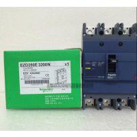 施耐德塑壳断路器EZD250E3225N 3P 225A