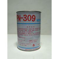 山泉FN-309胶粘剂 万能胶汽车顶棚粘接胶橡胶塑料皮革胶粘剂 西安胶粘剂代理