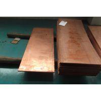 厂家直销国标T2紫铜板 红铜板材 止水电解铜板 红铜片含氧铜厂家