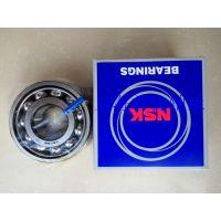 供应NSK 7305BWDB 角接触轴承 原装正品 价优