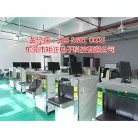 物流快递公司专用单能量安检机,价格任性的快递安检机