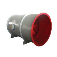 哈尔滨格瑞德牌HL-14系列混流排烟风机15605340913