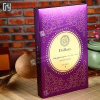 厂家订做化妆品纸盒 白卡纸护肤品礼盒套装 丝印面膜外包装盒设计