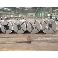 江苏泰州宝钢无取向电工钢B35A270正品价格