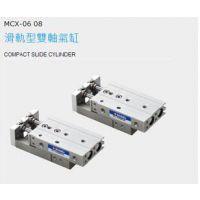 供应台湾SHAKO 气缸 新恭 滑台缸MCFR-10-B-50-SR-1