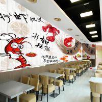 中式饭店3d无纺布米诺墙纸 特色烧烤龙虾火锅店壁纸海鲜美食大型壁画