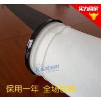 厂家直销柯纳森 柯纳森耐酸耐碱除尘器布袋 耐高温除尘布袋 粉尘过滤袋