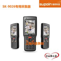 supoin销邦sk9026智能终端无线扫描器枪药品电子监管码数据采集器