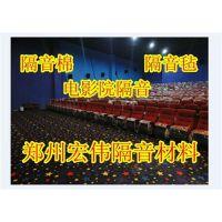 宏伟隔音材料(在线咨询)、安阳隔音棉、郑州酒店隔音棉
