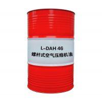 供应成都迈斯拓公司 L-DAH螺杆式空气压缩机油