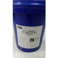 埃尔夫来富达DS 68抗磨液压油 ELF OLNA DS 68高性能液压油