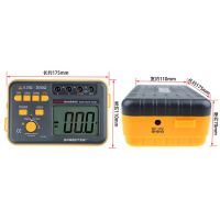 KE4105A型数字式接地电阻测试仪