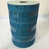 厂家供应台湾磨毛砂布卷 砂带 拉丝砂带