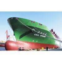 中山到天津海运报价订舱海运公司