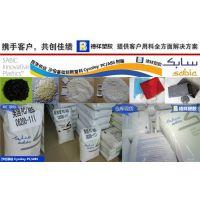 专业提供塑胶原料美国SABIC PC+ABS CY2110