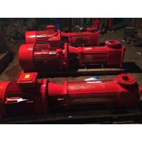 喷淋稳压泵XBD15.2/25-100L XBD17.1/25-100L 消火栓泵 多级消防泵