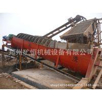 热销 高效节能双/单螺旋洗石机 矿用大型螺旋洗石机 洗石机厂家