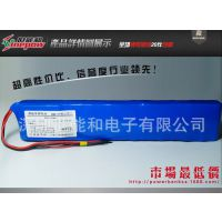 供应滑板车锂电池36V 8800mAh 电动锂电池组订制