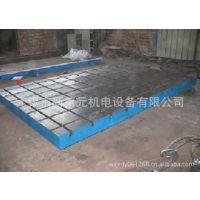 供应常州铸铁平板 常州检验/划线平板 常州T型槽平板(厂家直销)