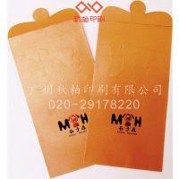 厂家定制设计印刷红包、利是封  礼品婚庆新年红包 烫金激凸LOGO