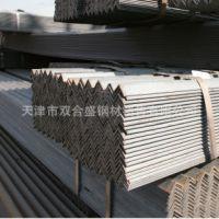 现货期货交易钢材角钢125*75*12*6米