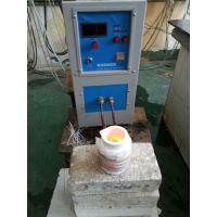 直销 1KG熔金机、熔化炉、熔化炉