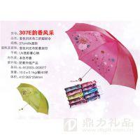 合肥广告伞批发定做【鼎力】合肥广告雨伞批发印字logo