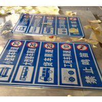 兰州优质指路牌路工厂价直供