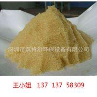 专业提供罗门哈斯树脂 4200 CL阴树脂 混床系统用量大从优