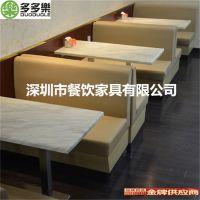 肯德基分体2人方形桌 食堂小吃店简约钢木组合