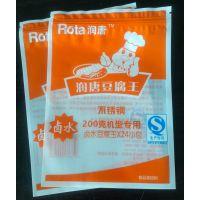 广东深圳立本印刷设计公司供应豆腐干包装袋食品复合袋凹印可定做