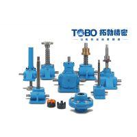 TOBOSJA10微型方箱体螺旋丝杆升降机|蜗轮蜗杆式电动手摇升降机|-拓勃精密造!