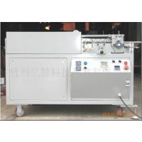 厂家直销透明盒pur热熔胶机 透明盒热熔胶粘盒机