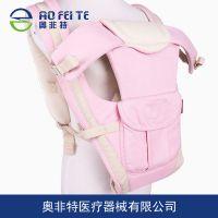 厂家供应 多功能婴儿背带 宝宝背袋 母婴用品 抱带 儿童背带