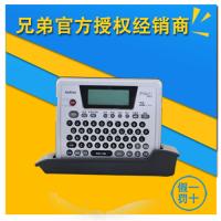 沈阳电信级兄弟手持标签机PT-18RZ标签打印机 不干胶便携标签机