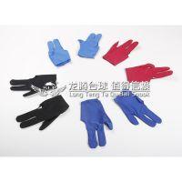 台球用品专用三指手套 桌球球房台球手套 台球手套用品批发
