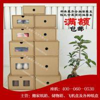鑫盛佰亿牌 加厚抽屉鞋盒 透明鞋盒 抽屉鞋子收纳储物盒 环保纸盒