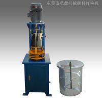 供应 岳阳市 色母打粉机 塑胶打粉机 多功能打粉机 生产效率高