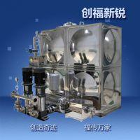 创福新锐厂家供应 北京恒压供水设备,排污、水处理设备,消防柜,成套配电柜配电箱,PLC控制柜