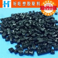 供应 PC/ABS 工程塑料 镇江奇美 PC-540 热稳定性 增强级 阻燃级 工程塑料