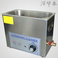 工业研究所超声波清洁机PS-30T实验医疗器械五金PCB电路板清洗机