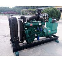 广西玉柴100千瓦发电机组全国统一设计产品