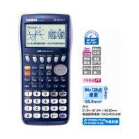 广州中山珠海工程计算器CASIO卡西欧价格