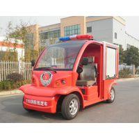 无锡锡牛武汉四轮电动消防车 小型消防代步电瓶车 观光车改装特种车 定制